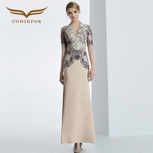 CONIEFOX 31613 champagne sexy short sleeve prom dresses Ladies luxury evening party dress gown robe de soiree Embroidery(China)