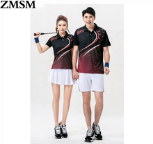 2017 Running fitness Sportswear Quick Dry breathable badminton shirt,Women/Men table tennis clothes training Patchwork T Shirts(China)