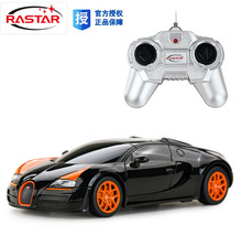 2017 New rc car kids toys remote control cars drift scale models radio controlled rastar 47000 1/24 model toys  free shipping