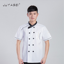 2017Summer Chef Clothing Hotel Dedicated Short-sleeved Kitchen Fashion Cooking Chef Uniforms Kitchen Black Collar White Shoulder(China)