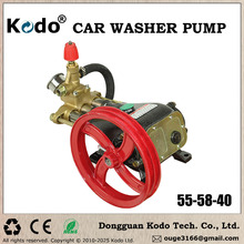 General commercial high pressure cleaner car wash pump car 55 58 40 high-pressure pump head