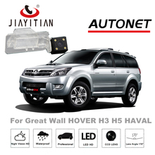JiaYiTian Car Rear Camera for great wall hover h5 / hover h3/Night Vision/License Plate OEM Reverse camera/Rear View Camera(China)