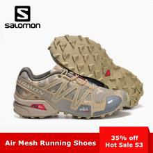 lots des à Petit Chaussures Chaussures Salomon Salomon Prix Achetez mvyYfbgI76