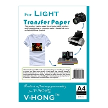 cotton sublimation transfer paper A4 SIZE light T-shirt sublimation paper(China)