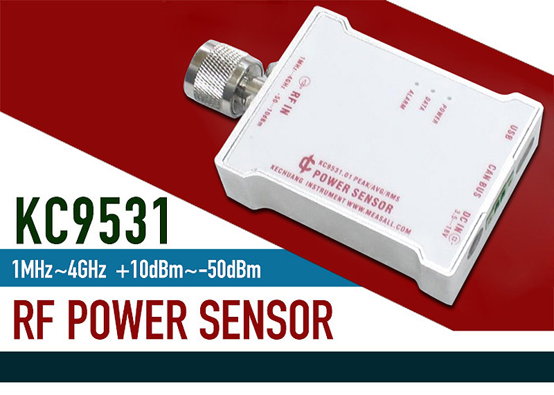 KC9531 RF power sensor microwave intensity meter 485 interface terminal CAN bus tester E10093
