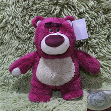 Free Shipping 35cm=13.7inch Original Toy Story Lotso Huggin Bear Stuffed Bear Super Soft Toys for Children Kids Gift