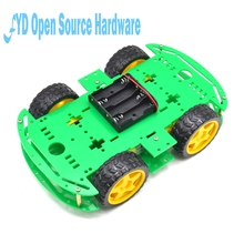1 pc green Motor Smart Robot Car Chassis Electronic Manufacture DIY Kit Speed Encoder Battery Box 4WD 4 Wheel Drive Car(China)