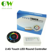 2.4G RF RGB Controler Touch Screen Round Controller DC12-24V 3 Channel for RGB LED Strip.(China)
