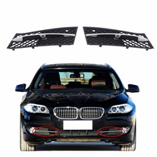 Front  Fog Light Lamp Bumper Partly Closed Grille Grills Cover For BMW F10 F11 2009 - 2013 51117200699 51117200700 C/5