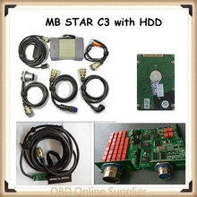 2017 Latest high Quality MB Diagnostic Multiplexer Tester MB Star C3 full set with all cables + Software with internal HDD