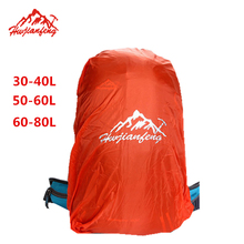 Ultra Light Outdoor Backpack Cover Hiking Packsack Mountaineering Backpack Rain Cover for Climbing Camping Bag Rucksack S/M/L/XL