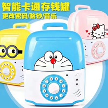 Korean large money box  child anti fall adult savings creative cute girl puzzle box practical gifts  baby  toy