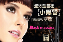 2014  waterproof roll become warped shading mascara Pull long roll become warped eyelash growth liquid Waterproof and shading