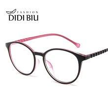 a381fbe95f9c Korea Oval Computer Student Big Glasses Women Men Vintage Wave Plastic  Transparent Eye Glasses Myopia Prescription Frames HL1049