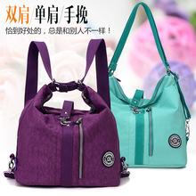 2016 New Design Waterproof Nylon Shoulder Bag Fashion Women Handbag Factory Direct Multi-function Ladies Bag