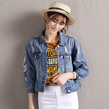 2017 fashion popular new hole Slim female denim jacket simple short sleeve cropped denim jacket women's jacket(China)
