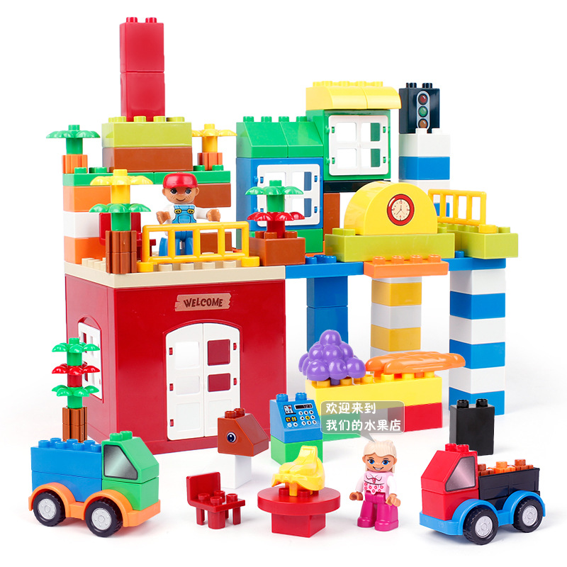 120pcs Classic Basic Large Building Blocks with 9pcs Stickers Baby Educational DIY Toys Compatible with Duploe<br>