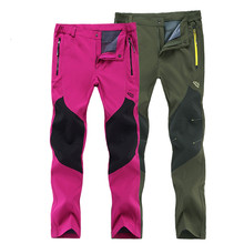 Climbing Hiking Pants Women Men Couple Spring Quick Dry Sport Pants Softshell Breathable Outdoor Trousers China Shop Online(China)