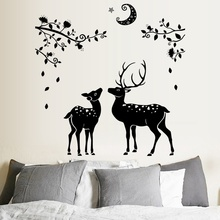 60*90cm Black Wall Stickers for Bathroom Kitchen Door Window Deer Moon Night Landscape Stickers for Home Decoration ZHH1066