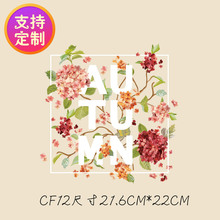 DIY clothes stickers ironing decoration adult flowers letters T-shirt pattern thermal transfer Offset custom heat transfer