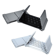 Universal Intelligent Pocket Aluminum Folding Wireless Bluetooth Keyboard Travel Keypad for iPhone iPad PC Tablet Phone