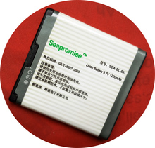SEAPROMISE Free shipping Retail mobile phone battery BL-5K BL 5K BL5K for Nokia N85 N86 C7 X7