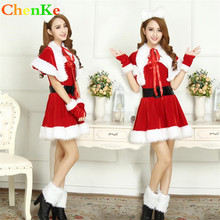 ChenKe Best Sale New Women Santa Claus Holiday Costume Cosplay Girls Xmas Outfit Fancy Party red dress vestido de festa robe(China)