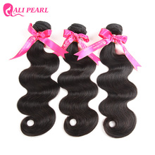 Ali Pearl Hair Brazilian Virgin Hair Body Wave 3 Bundles 8A Unprocessed Human Hair Extensions Body Wave Natural Black Color 1b