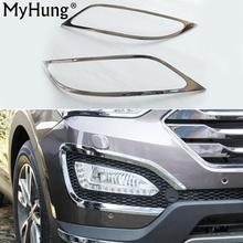 Chrome Car Front Fog Light Lamp Surround Cover Trim Trims Fit For Hyundai New Santa Fe IX45 2013 2pcs per set Car Styling