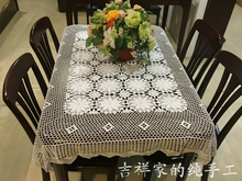 Hand Crochet Cotton Table cloth White 120X140CM Tablecloths hollow pastoral Coffee Doilies Home Cover cloth