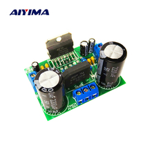 Buy Aiyima TDA7293 Audio Amplifier Board HIFI Mono Digital Amplifier Board 100W Dual 12~32V for $6.02 in AliExpress store