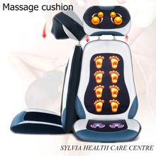2017 NEW Foot print design Heated Back Massage Chair Seat Home Office Seat Massage pain relief health care massage cushion(China)