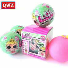 QWZ 7cm Send Random Dress Change LOL SURPRISE SURPRISE DOLL Baby Tear Open Color Change Egg Doll Action Figure Toys Kids Gift(China)