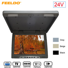 "DC24V 19"" Roof Mounted LCD Bus Monitor Car Bus Flip Down 19 Inches TFT LCD Monitor with IR Transmitter/VGA/USB SD/FM/TV/Speaker"