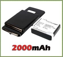 2000mAh Extended Battery For Nokia N81 battery (BP-6MT) new CameronSino(China)