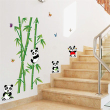 Cute 4 Panda Eat Bamboo Tree Wall Stickers For Kids Rooms Butterfly Decals DIY Wallpaper Poster Bedroom Living Room Home Decor