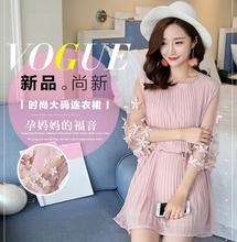 9059 real pictures with model 2017 summer maternity chiffon tuck one-piece dress plus size with belt lace sleeve Pregnant dress(China)