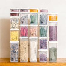 1PCS Transparent Kitchen Storage Organizer Candy Beans Grain Cereal Sorting Storage Container Rice Box Sealed Box With Scale