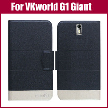 Hot Sale! New Arrival 5 Colors High Quality Flip Ultra-thin Phone Leather Protective Cover For VKworld G1 Giant Case