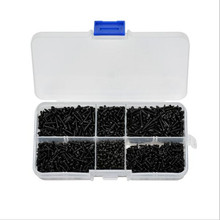 1200pcs M1.7 philips round head self-tapping screw Assortment Kit Black(China)