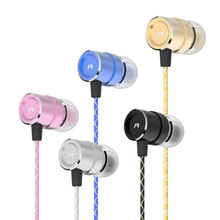 Metal Stereo in-ear earphone super bass wire control earphone with microphone for iPhone XiaoMi Samsung mobile phone EPH001(China)
