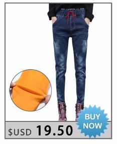 Full-Jeans1_03