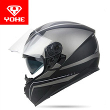 2017 New YOHE double lenses Full Face motorcycle helmet YH-967 motorcross motorbike helmets made of ABS and PC Size M L XL XXL(China)