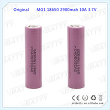 Hot for LG chem New products MG1 2900mah e bike li ion battery 18650 rechargeable lithium battery(1pc)(China)