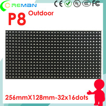 Free shipping waterproof dot matrix led module p8 outdoor smd3535 hub75 rgb , led screen sign component pitch 8mm 6mm 10mm 5mm