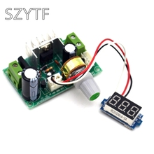 Power surge plates Buck adjustable DC power supply module LM317 buck converter board(China)
