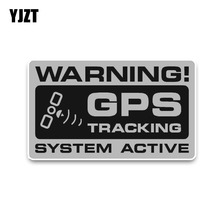 YJZT 12.2*7.3CM Noticeable Warning GPS Tracking System Active Decals PVC Car Sticker C1-3059(China)