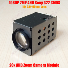 NEW 1080P 2MP AHD 18x 20x Optical Sony IMX322 CMOS Zoom Camera Module Coaxial Analog HD CCTV PTZ High Speed Dome Block Camera
