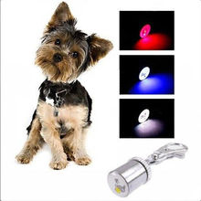 Fascinating Colorful Cool Dog Tag Key Chain LED Night Light Cute Puppy Neck Flashing Lamp Dog LED Light Pet Signal Light