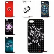 For Sony Xperia X XA XZ M2 M4 M5 C3 C4 C5 T3 E4 E5 Z Z1 Z2 Z3 Z5 Compact Awesome Aum Om Symbol Yoga Art Poster Phone Case